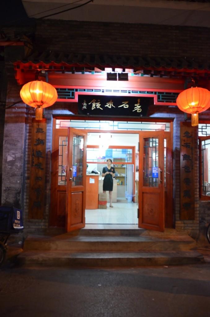 restaurante china hutong beijing pequim