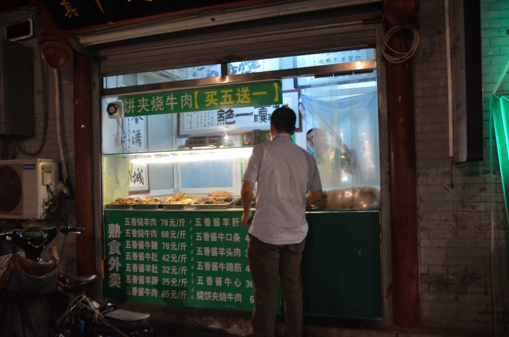 restaurante comida de rua hutong china beijing pequim