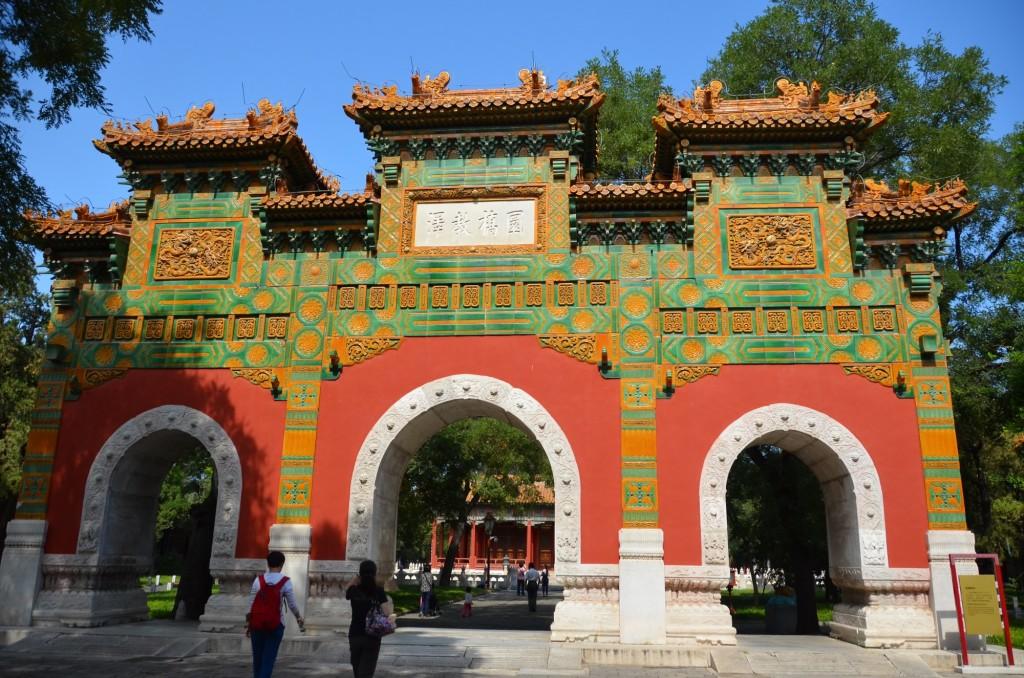 portal da escola imperial beijing pequim china