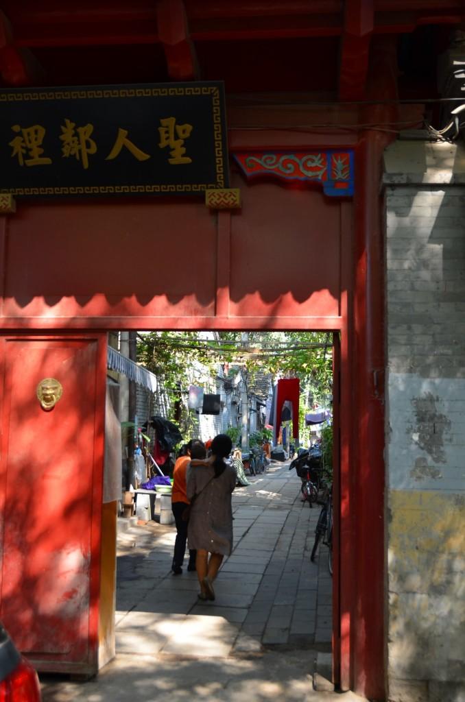 entrada porta vermelha hutong china beijing pequim
