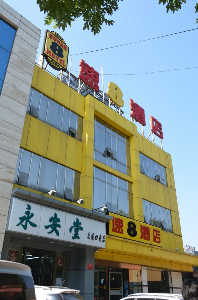 hotel china rede 8