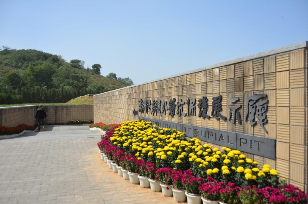 A entrada do museu subterrâneo no Mausoléu Hanyangling