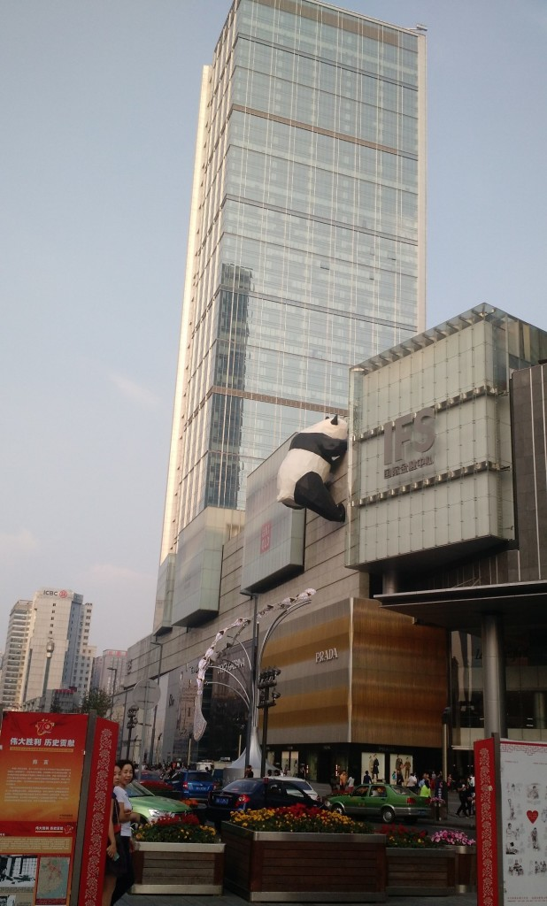 shopping panda chengdu china